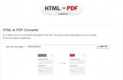 html_to_pdf_converter.jpg